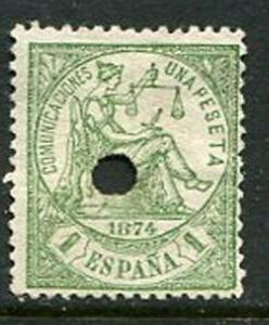 Spain #208 Mint Punch Cancel Accepting Best Offer