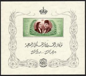 1951 Egypt King Farouk & Queen Narriman S/S MNH Sc# 291a