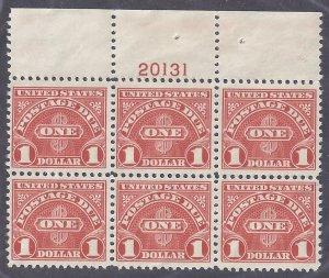 US Postage Due Scott #J77 Mint Plate Block of Six NH OG VF