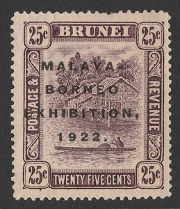 BRUNEI : 1922 Malaya-Borneo Exhibition 25c deep dull purple, 'broken N' variety.