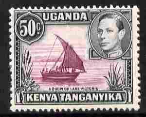 Kenya, Uganda & Tanganyika 1938-54 KG6 Dhow on Lake Victo...