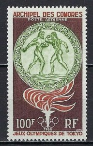COMORO ISLANDS #C12 MINT, VF, NH - PRICED AT 1/2 CATALOG!