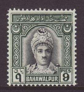 1948 Bahawalpur 9 Pies M.Mint