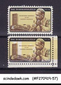 UNITED STATES USA - 1962 DAG HAMMARSKJOLD SCOTT#1203 1V MNH COLOR SHIFTED ERROR