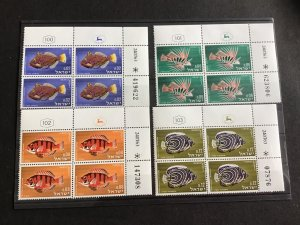 Israel 1962 Red Sea Fishes   Mint Never Hinged  Stamps R38794