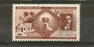 DOMINICAN REPUBLIC STAMP-MOG ERA DE TRUJILLO