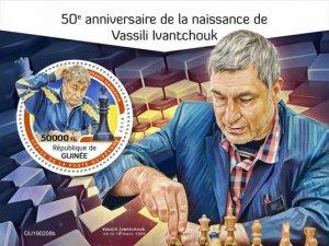 GUINEA - 2019 - Vassily Ivanchuk - Perf Souv Sheet - M N H