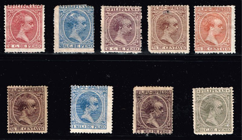 Philippines Stamp King Alfonso XIII MINT STAMPS COLLECTION LOT