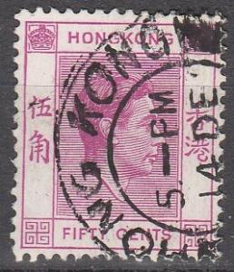 Hong Kong #162  F-VF Used    (S105)