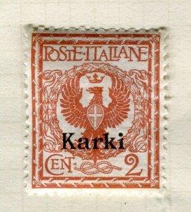 ITALY; KARKI Agean Islands Optd. issue 1912 fine Mint hinged 2c. value