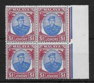 MALAYA JOHORE SG145 1949 $1 BLUE & PURPLE BLOCK OF 4 MNH