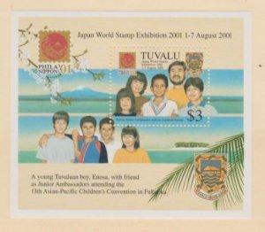 Tuvalu Scott #860 Stamps - Mint NH Souvenir Sheet