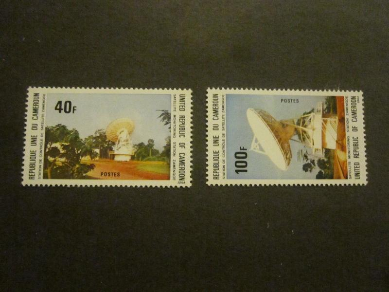 Cameroon #616-17 Mint Never Hinged - WDWPhilatelic