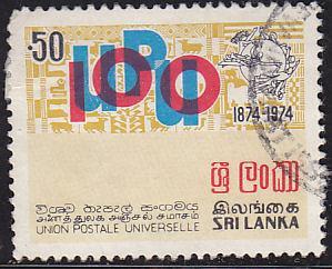 Sri Lanka 490 Used 1974 UPU 100 & UPU Emblem