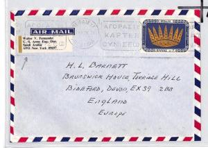 CE233 Greece US Army Engineer Officer Saudi Arabia Label NYC Cover