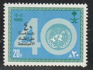 Saudi Arabia #938 MNH Single Stamp