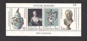 SWEDEN SC# 1298 VF MNH 1979