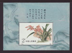 CHINA PRC Scott 2188 MNH** 1988 flower sheet