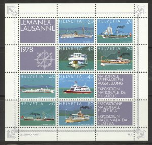Switzerland, 1978 LEMANEX Stamp Exhibit Souvenir Sheet, MNH, no faults