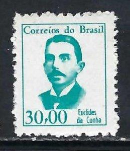 BRAZIL 989 MNH H6