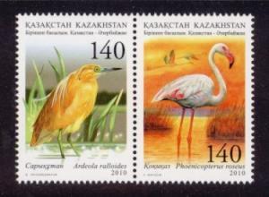 Kazakhstan Sc# 632 MNH Birds of the Caspian Sea (Pair)