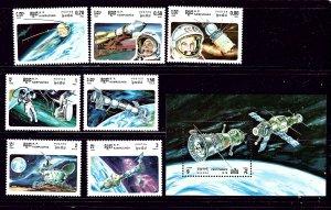 Cambodia 575-82 MNH 1985 Space Set