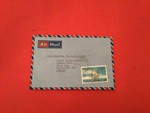 Mauritius Albert Jagger Ltd England  Airmail stamp cover R36220