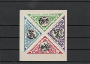 New Jersey State 4th Annual Exhibition Mint Never Hinged Stamps Sheet ref 22565