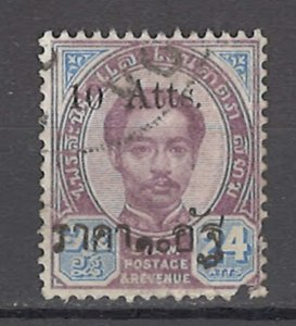 COLLECTION LOT OF # 955 THAILAND # 64 1899 LIGHT FAULTY CV=$750