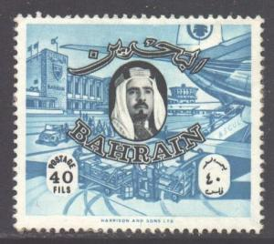 Bahrain Scott 146 - SG144, 1966 Sheik 40f used