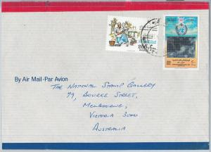 64514  -  OMAN - POSTAL HISTORY -   COVER to AUSTRALIA - GEOGRAPHY Maps
