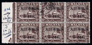 Malaya / Selangor Scott N31 Gibbons J290 Block of Stamps
