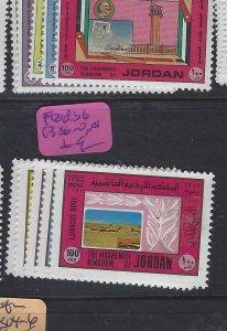 JORDAN  (PP3101BB)  FOOD    SG  1386-0    MNH