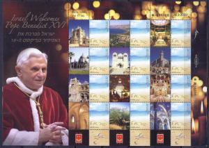 ISRAEL STAMPS 2009 POPE BENEDICT XVI VISITING HOLY LAND SOUVENIR SHEET JERUSALEM