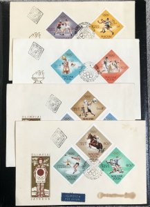 Hungary 1964 Tokyo Olympics FDC First Day Cover Dimond Shape