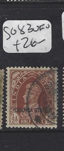 INDIA  CHAMBA   (PP0707B)  KGVI  SG 83  VFU