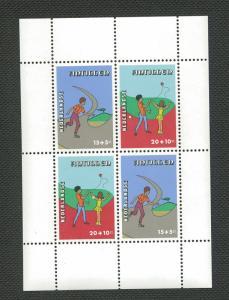Netherlands Antilles-Scott's # B157a-Youth -Miniature Sheet-MNH