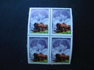 Korea #1641 Mint Never Hinged- (AZ8) WDWPhilatelic!