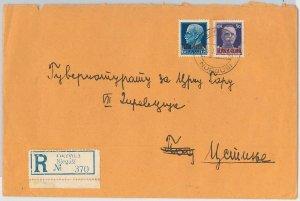 53775 - ITALIA OCCUPAZIONI: MONTENEGRO - Storia Postale:  BUSTA da Njeguši 1943