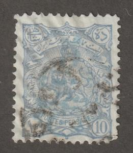Persian stamp,Scott# 500, used, surcharged in blue, all perfS, APS 211