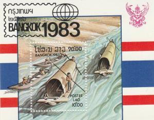Laos #480   MNH    (K396)