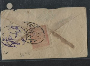 AFGHANISTAN  COVER (PP1404B) RED STAMP ON LOCAL COVER