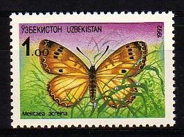 Uzbekistan #2 F-VF Mint NH ** Butterfly