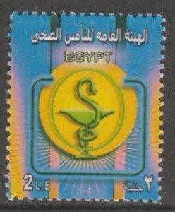 Egypt Cinderella revenue fiscal stamp- 7-20- mint