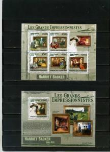 COMOROS 2009 IMPRESSIONISTS/PAINTINGS BY H.BACKER SHEET OF 5 STAMPS & S/S MNH