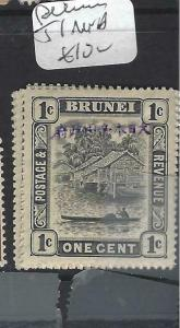 BRUNEI JAPANESE OCCUPATION  (P0805B)  1C  SG J1  MNH