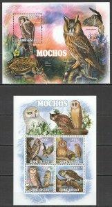 BC606 2011 GUINEA-BISSAU FAUNA BIRDS OWLS MOCHOS KB+BL MNH