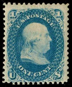 US.#63 **MINT** REGULAR ISSUE OF 1861 MOG-HR - F/VF - $185.00 (ESP#5227)