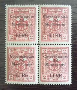 WWII - MONTENEGRO - 1942 - ITALY-REVENUE STAMPS - BLOCK OF 4 - CAT.80 EURO R! J7