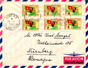 Togo 30c, 50c, 1F, 10F, 20F, and 25F Proclamation of Independence 1962 Lome R...